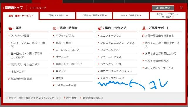 f:id:kinako_yuta:20200304174252j:image