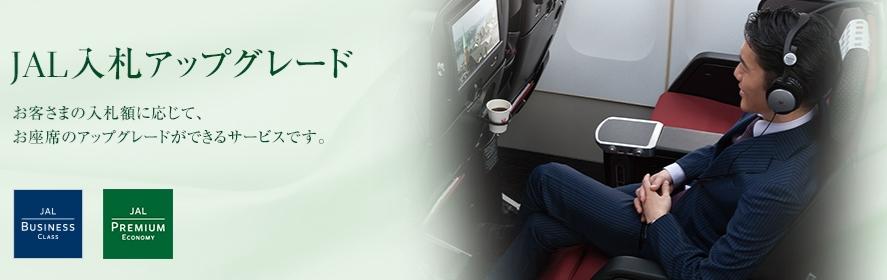 f:id:kinako_yuta:20200304181256j:plain