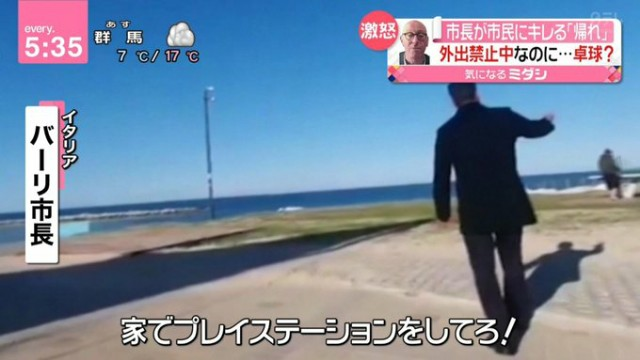 f:id:kinako_yuta:20200416164515j:image