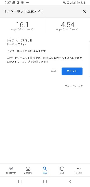 f:id:kinako_yuta:20200418161001j:image