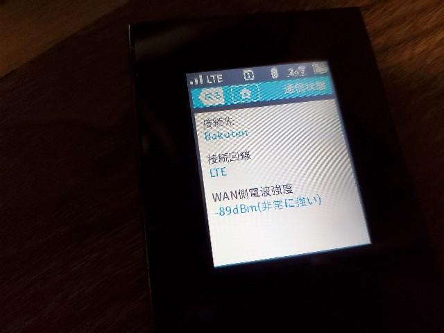 f:id:kinako_yuta:20200419100210j:image