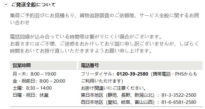 f:id:kinako_yuta:20200514085113p:plain