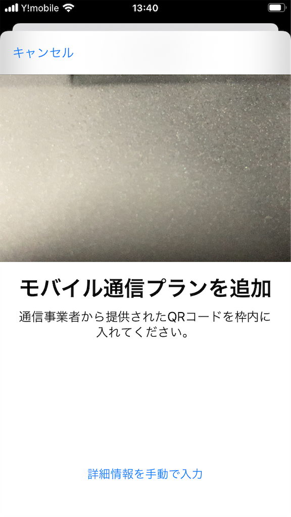 f:id:kinako_yuta:20200520134445p:image