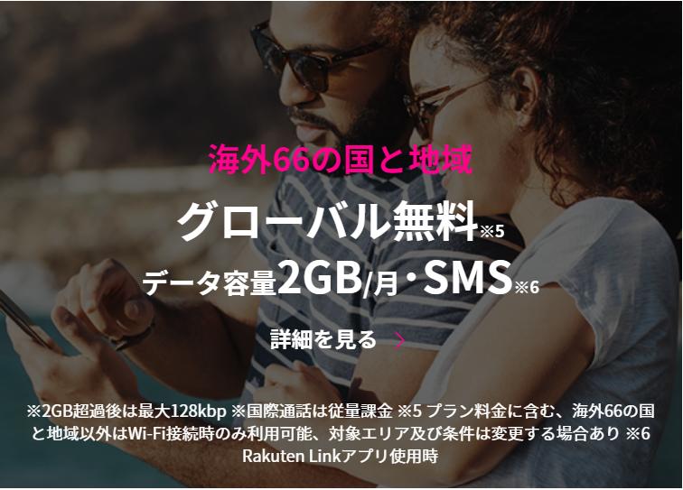 f:id:kinako_yuta:20200527140741p:plain