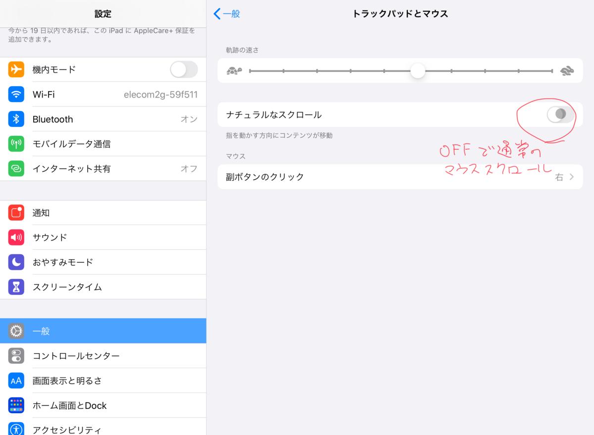 f:id:kinako_yuta:20200614113030p:plain