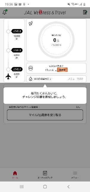 f:id:kinako_yuta:20200615202016j:image