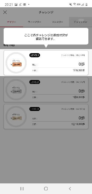f:id:kinako_yuta:20200615202236j:image