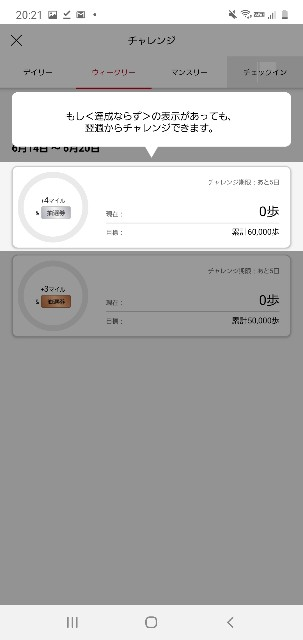 f:id:kinako_yuta:20200615202315j:image