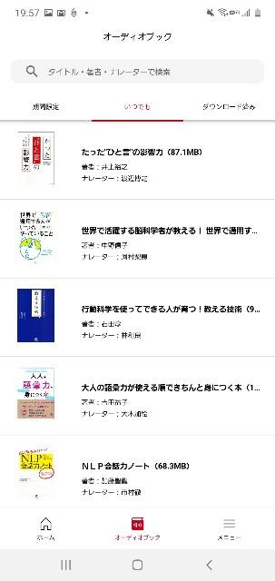 f:id:kinako_yuta:20200615203012j:image