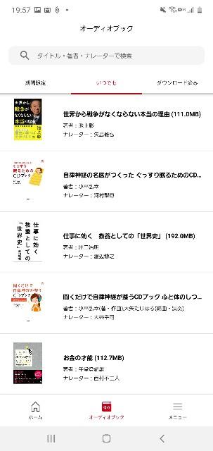 f:id:kinako_yuta:20200615203024j:image