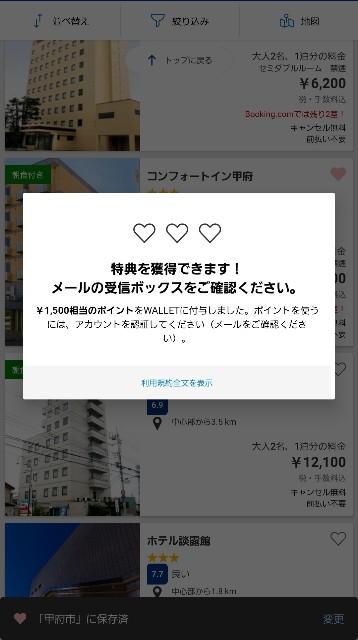 f:id:kinako_yuta:20200617184433j:image