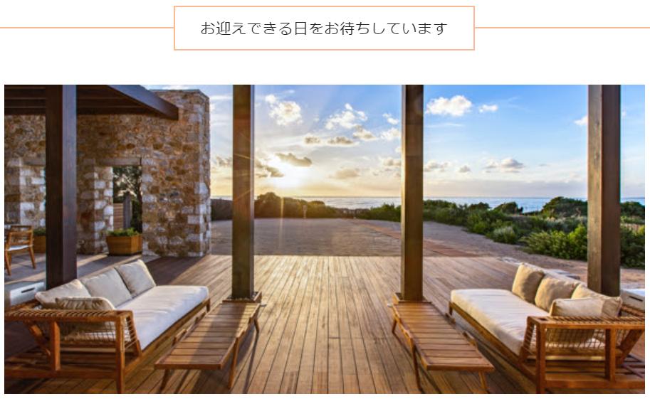 f:id:kinako_yuta:20200620144915p:plain