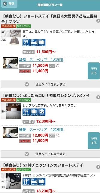 f:id:kinako_yuta:20200630072833j:image