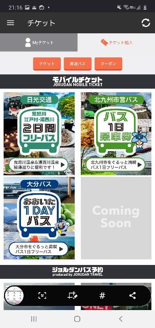 f:id:kinako_yuta:20200702211811j:image