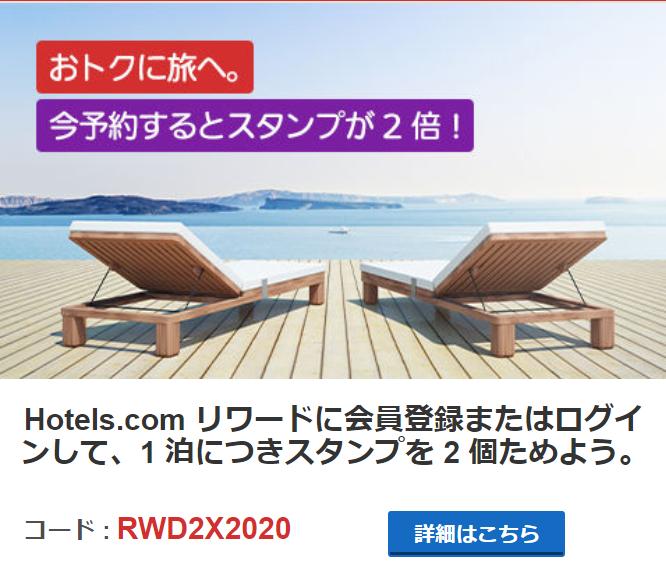 f:id:kinako_yuta:20200703223632p:plain