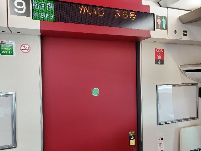 f:id:kinako_yuta:20200705155038j:image