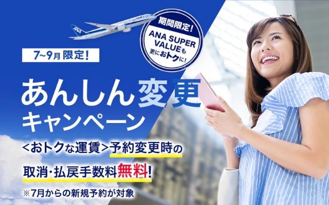 f:id:kinako_yuta:20200710074927j:image