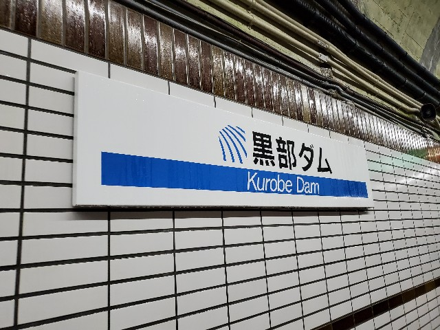 f:id:kinako_yuta:20200720075535j:image