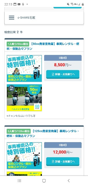 f:id:kinako_yuta:20200918221402j:image
