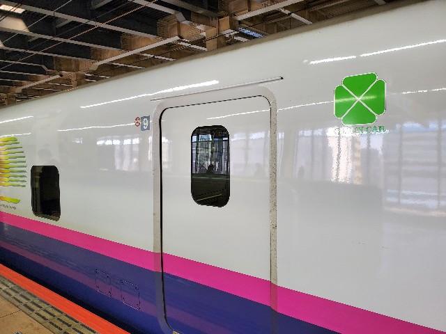 f:id:kinako_yuta:20201002124703j:image