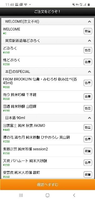 f:id:kinako_yuta:20201010215302j:image