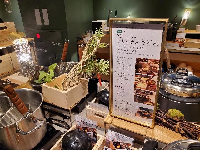 f:id:kinako_yuta:20201020085935j:image