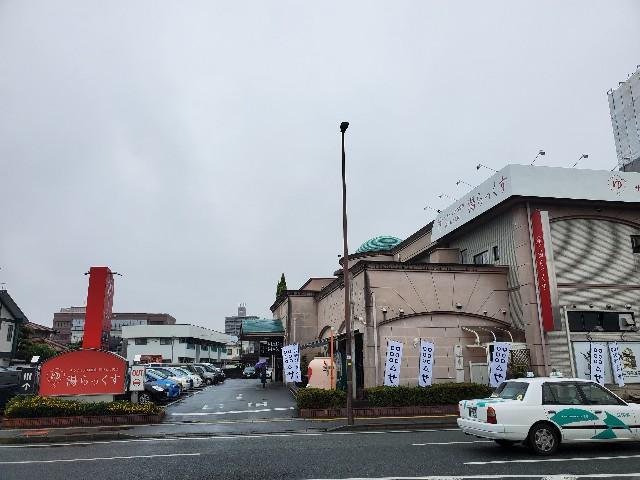 f:id:kinako_yuta:20201107114315j:image