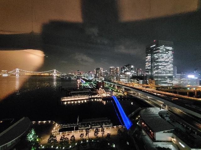 f:id:kinako_yuta:20201108132433j:image