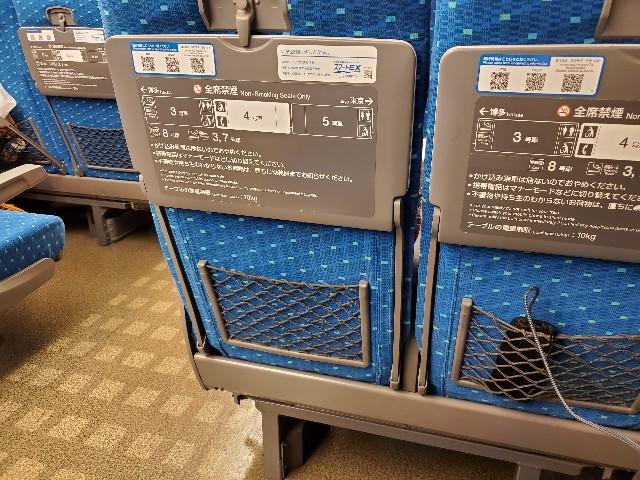 f:id:kinako_yuta:20201113201417j:image