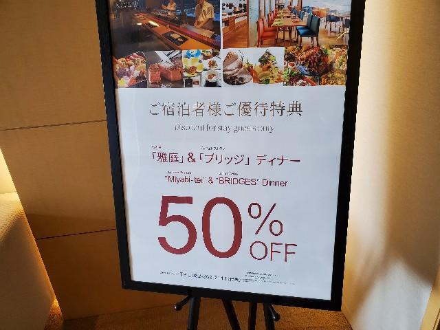 f:id:kinako_yuta:20201122213930j:image