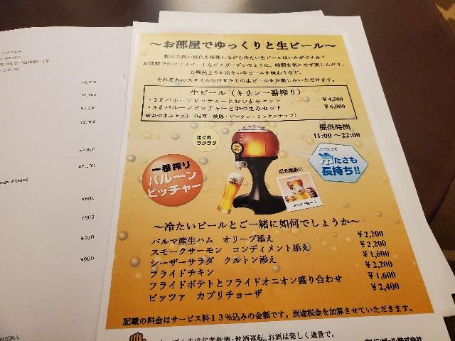 f:id:kinako_yuta:20201124163622j:image
