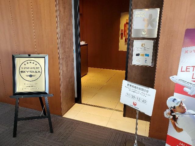 f:id:kinako_yuta:20201124163724j:image