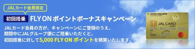 f:id:kinako_yuta:20201223163704j:image