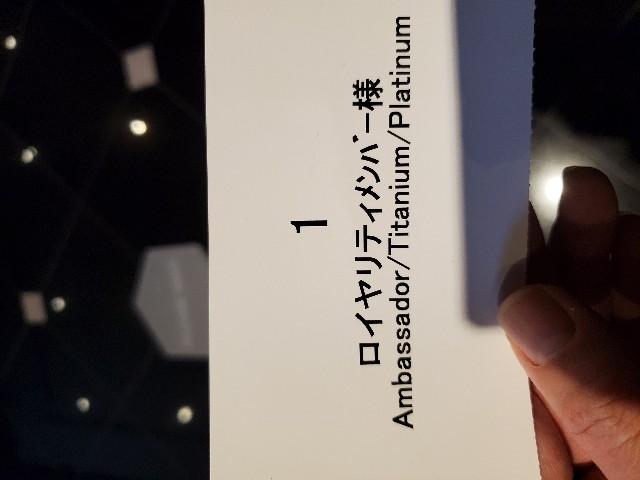 f:id:kinako_yuta:20201227143913j:image