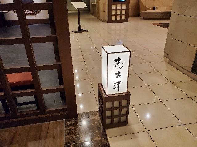 f:id:kinako_yuta:20210104150009j:image