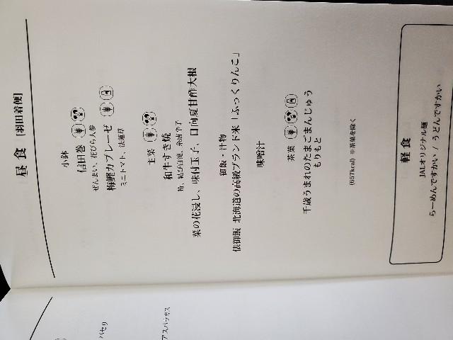 f:id:kinako_yuta:20210104175043j:image