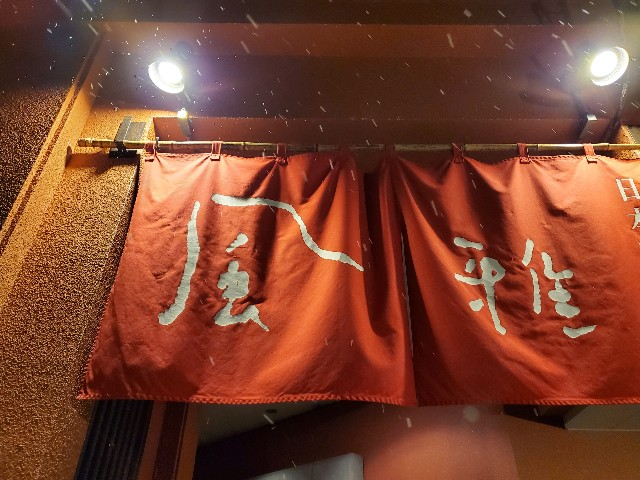 f:id:kinako_yuta:20210109205946j:image
