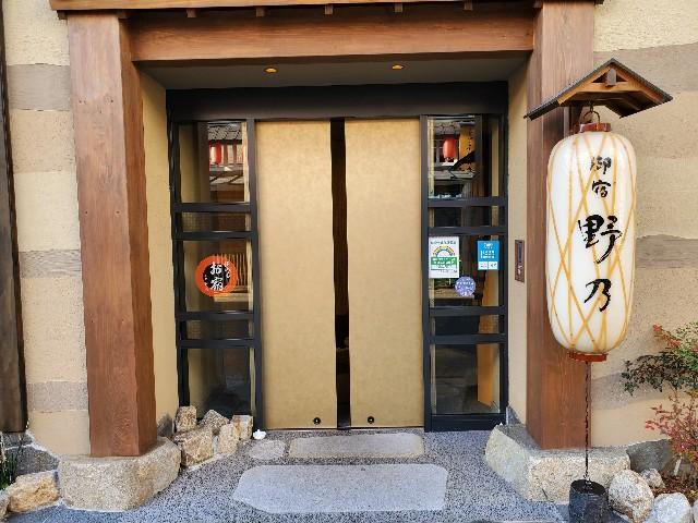 f:id:kinako_yuta:20210211145153j:image
