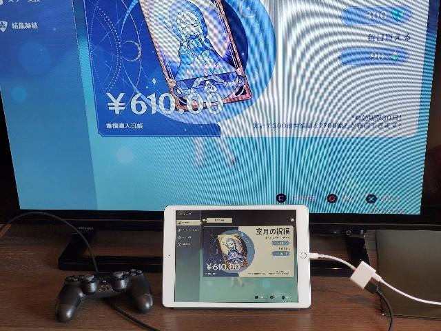 f:id:kinako_yuta:20210220135010j:image