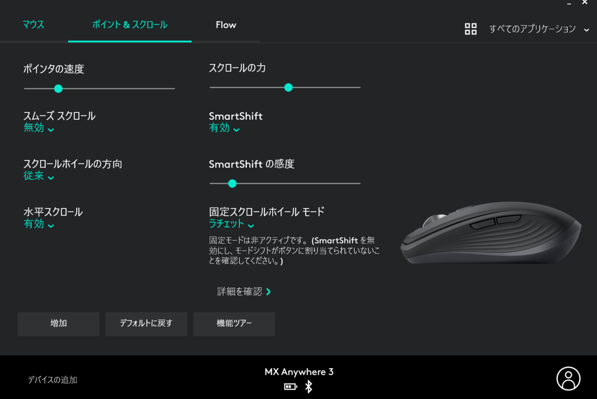 f:id:kinako_yuta:20210312220048p:plain
