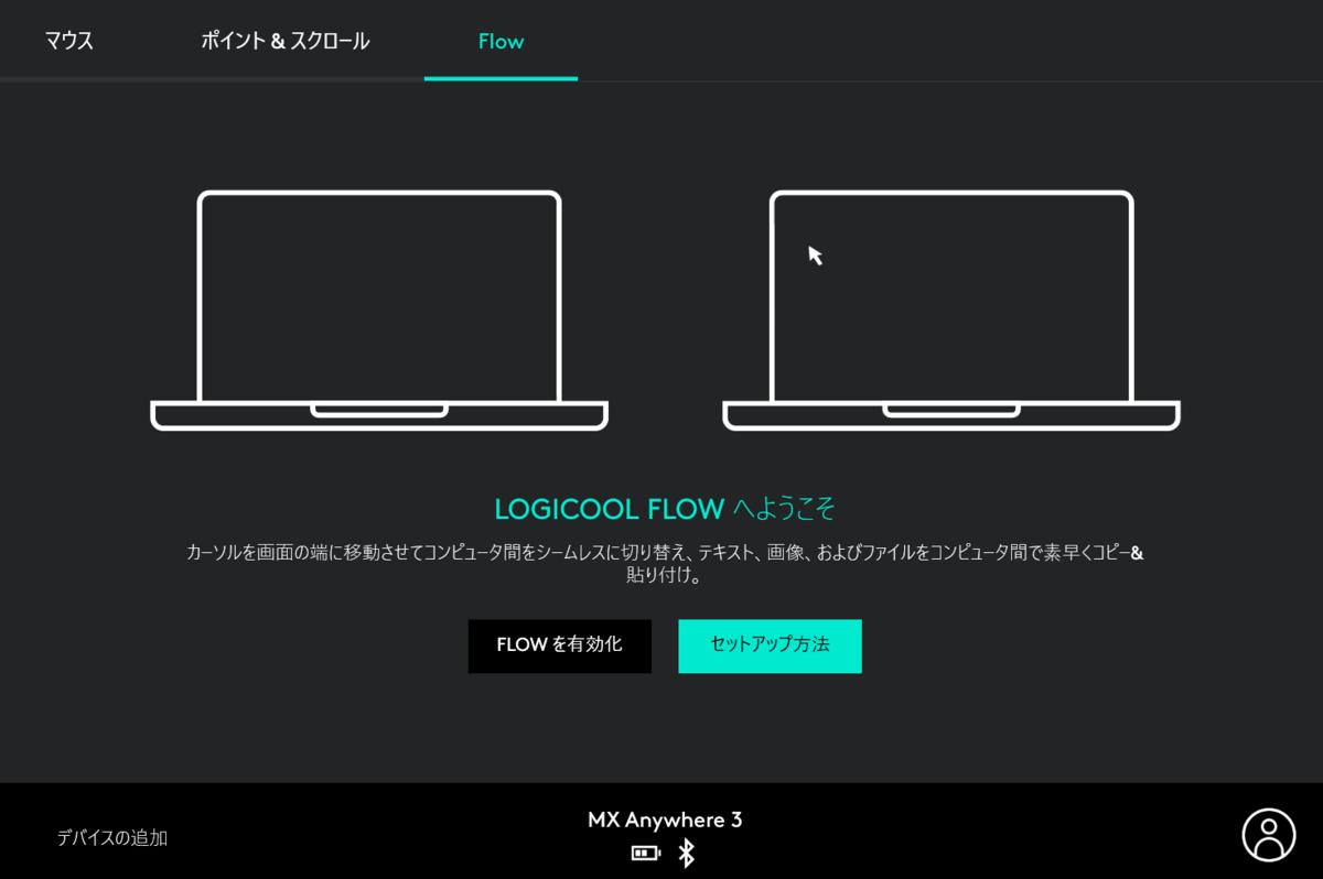 f:id:kinako_yuta:20210312220159p:plain