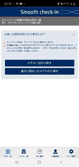 f:id:kinako_yuta:20210320063100j:image