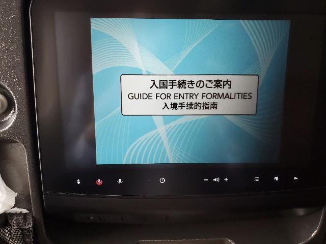 f:id:kinako_yuta:20210328074258j:image