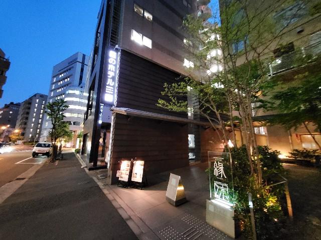 f:id:kinako_yuta:20210405082310j:image