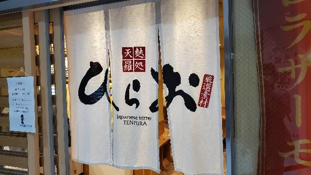 f:id:kinako_yuta:20210425120657j:image