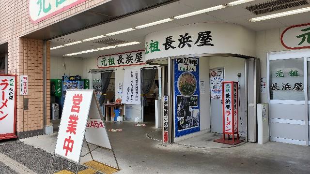f:id:kinako_yuta:20210425122535j:image