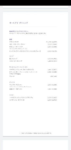f:id:kinako_yuta:20210508151822j:image
