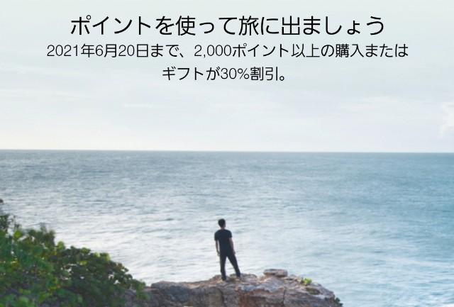 f:id:kinako_yuta:20210516140635j:image