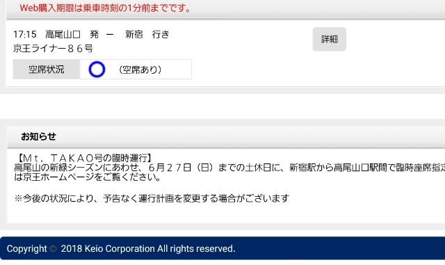 f:id:kinako_yuta:20210523211802j:image