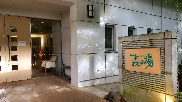 f:id:kinako_yuta:20210606100259j:image